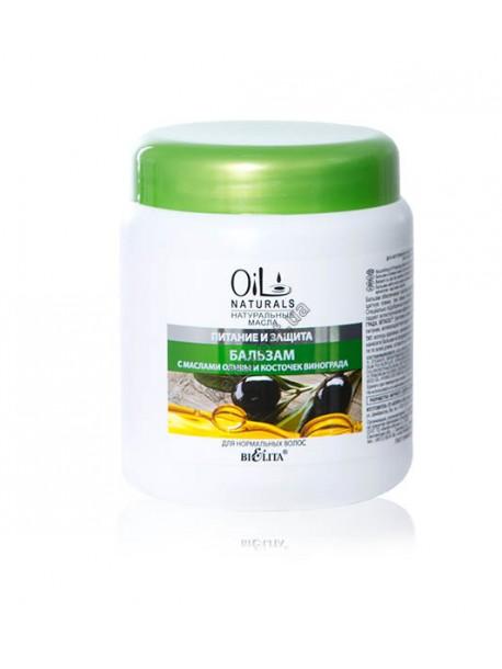 Бальзам для волос с маслом оливы