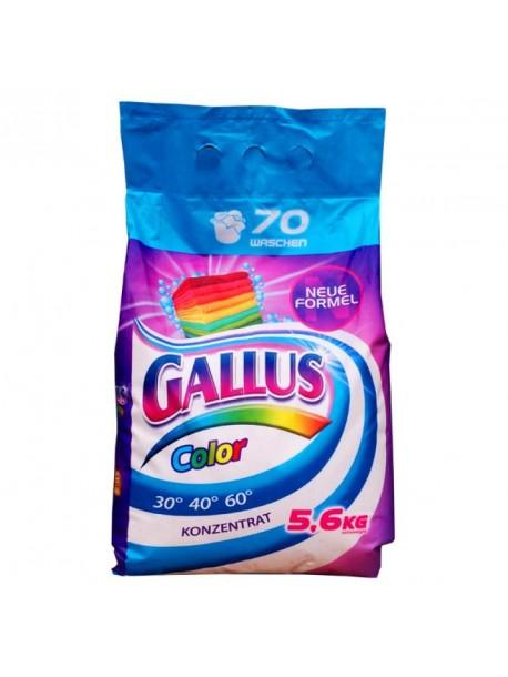 Немецкий стиральный порошок Gallus uniwersalny 5,6 кг