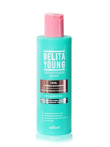 Belita Yang Гель с микрогранулами для умывания лица Оптимальное очищение