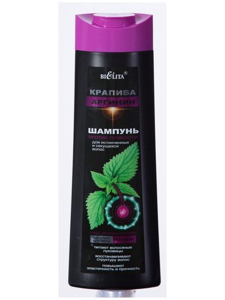 Шампунь против ломкости для истонченных и секущихся волос