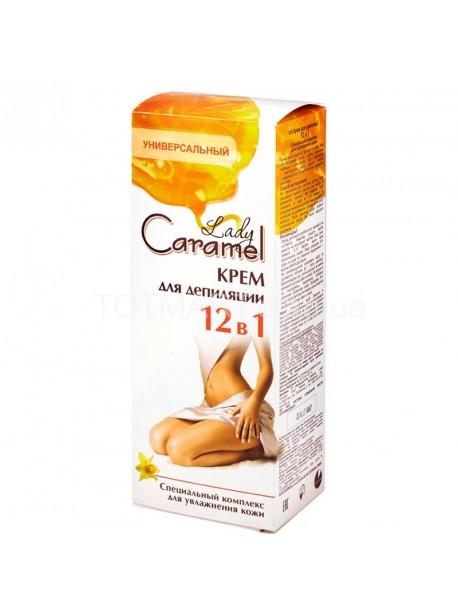 Lady Caramel- крем для депиляции 12в1