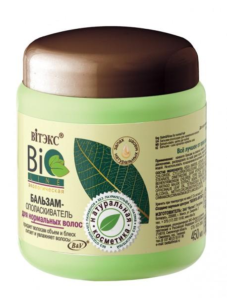 BioLine экологическая Бальзам-ополаскиватель для нормальных волос