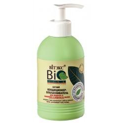 BioLine экологическая Легкий кондиционер-ополаскиватель для жирных волос