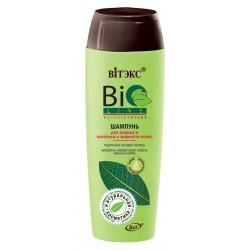BioLine экологическая Шампунь для жирных волос