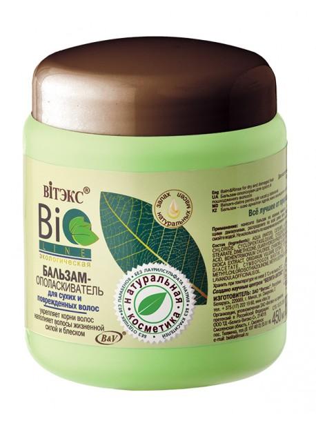 BioLine экологическая Бальзам-ополаскиватель для сухих и поврежденных волос