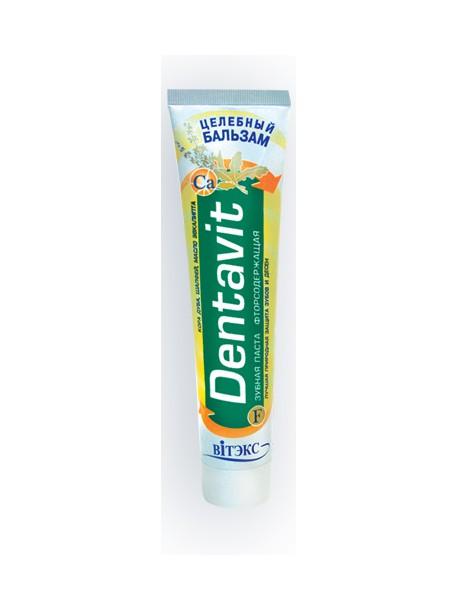 Зубная паста «Dentavit» Целебный бальзам