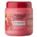 «Сочный гранат»:Бальзам для волос ОБЪЕМ и СИЛА-450мл