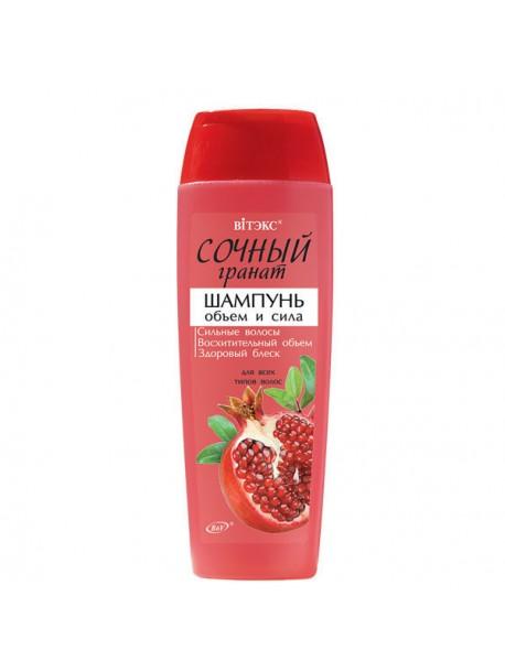 «Сочный гранат»:Шампунь для волос ОБЪЕМ и СИЛА-400мл.
