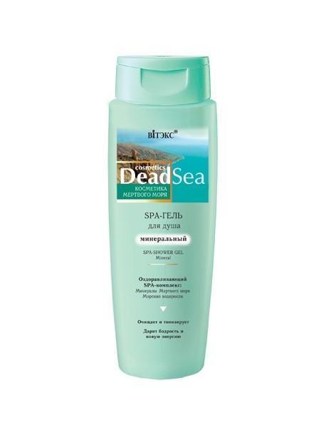 «Косметика Мертвого Моря»:SPA - гель для душа минеральный-400мл