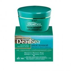 «Косметика Мертвого Моря»:Крем ночной для нормальной и комбинированной кожи