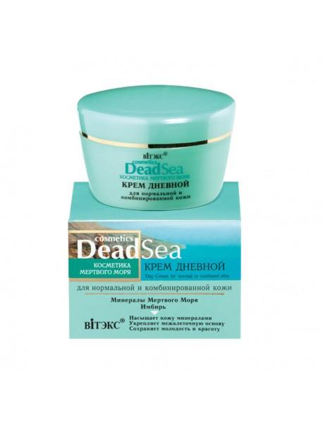 «Косметика Мертвого Моря»:Крем дневной для нормальной и комбинированной кожи