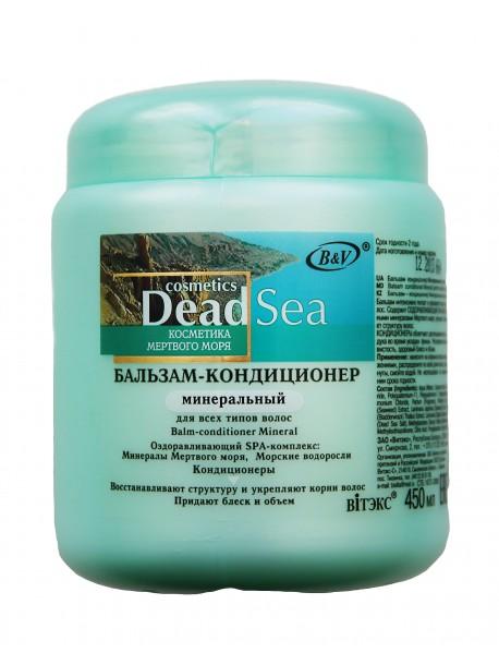 «Косметика Мертвого Моря»:Бальзам – кондиционер Минеральный для всех типов волос