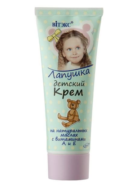 Косметика линии «Лапушка»:Детский крем на натуральных маслах с витамином А и Е