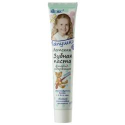 Косметика линии «Лапушка»:Детская зубная паста.