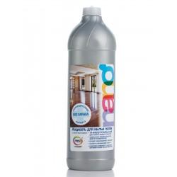Нано_жидк. для мытья полов, (гипоаллергенная формула. без запаха) 1 л