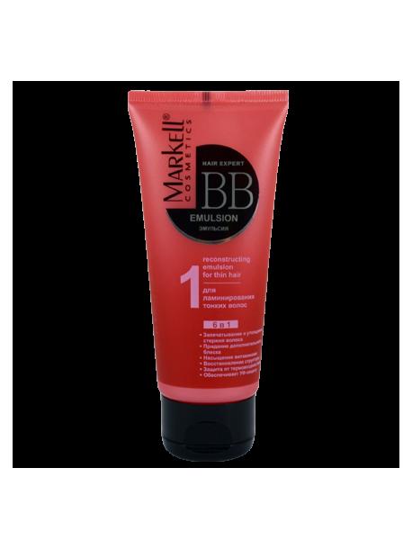 ВВ-эмульсия для ламинирования тонких волос Hair Expert BB Markell