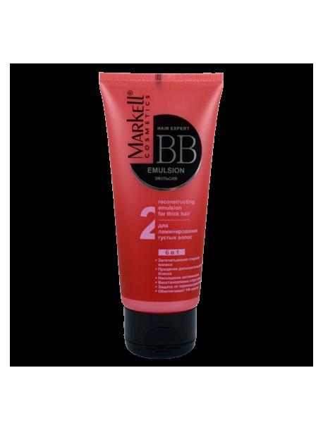 ВВ-эмульсия для ламинирования густых волос Hair Expert BB Markell