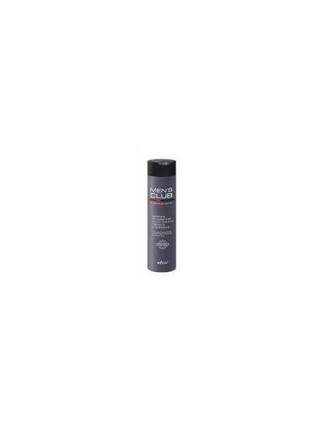 ШАМПУНЬ-КОНДИЦИОНЕР для всех типов волос Свежесть и укрепление 300мл.