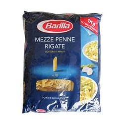 Макароны перо Barilla Mezze Penne Rigate n.70 1кг Италия.
