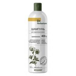 Dr.Herbarium Шампунь для укрепления волос 400мл.