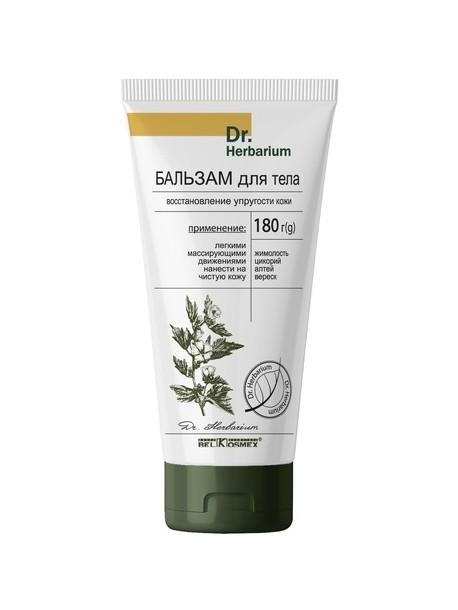 Dr.Herbarium Бальзам для тела восстановление упругости кожи 180г.