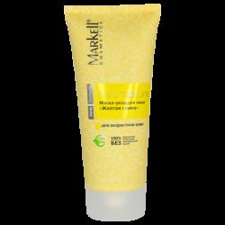 "Маска-уход для лица ""Желтая глина"" Markell Cosmetics Natural Line 100мл."