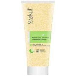 "Маска-уход для лица ""Зеленая глина"" Markell Cosmetics Natural Line 100мл."
