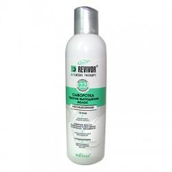 Сыворотка против выпадения волос Bielita Revivor Intensive Therapy 200мл.