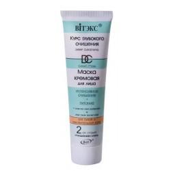 """Маска кремовая """"Очищение и питание для сухой и чувствительной кожи"""" Витэкс Deep Cleansing Cream Mask"""