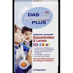 DAS gesunde PLUS Витамины для детей с Omega-3 для учебы и концентрации внимания