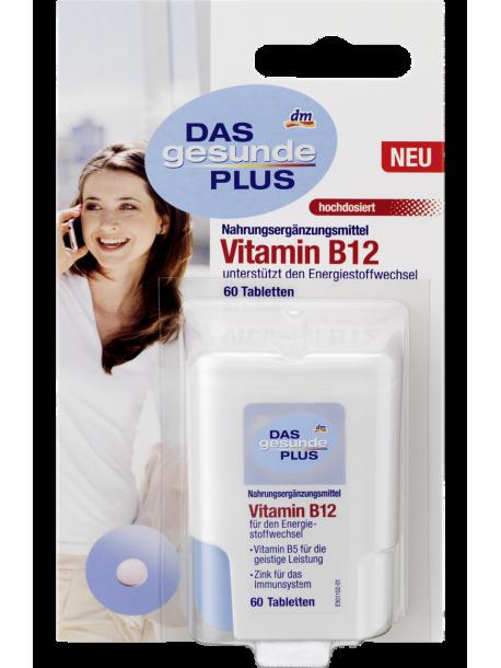 DAS gesunde PLUS Витамин B12 в таблетках, 60 шт