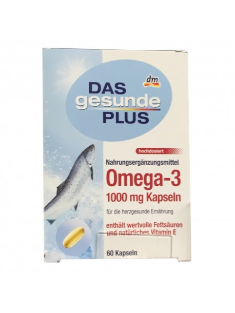 DAS gesunde PLUS Omega-3 витаминный комплекс (60 капсул)Германия.