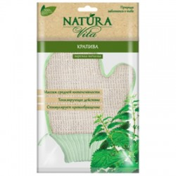 "Мочалка-рукавичка ""Крапива"" Natura Vita"