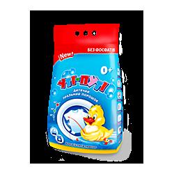 """Детский стиральный порошок """"Ути-Пути"""" 2,400г"""