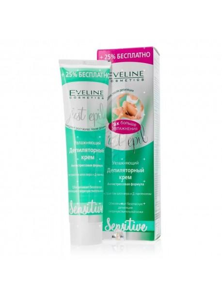 Увлажняющий депиляторный крем с экстрактом алоэ вера и d-пантенолом Eveline Cosmetics Just Epile