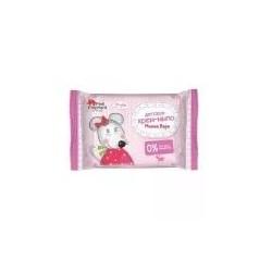 Детское крем-мыло Pink Elephant for girls Мышка Варя - 90 г.