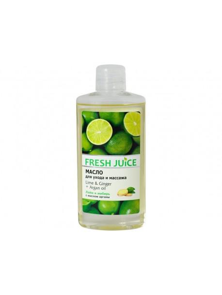 Fresh Juice Energy Lime&Ginger+Argan Oil Масло для ухода и массажа