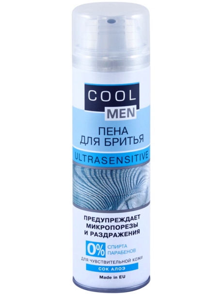 Пена для бритья Cool Men Ultrasensitive 250мл.