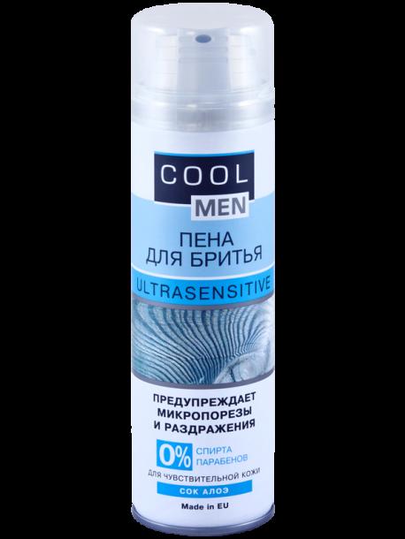 Пена для бритья Cool Men Ultrasensitive 250мл.