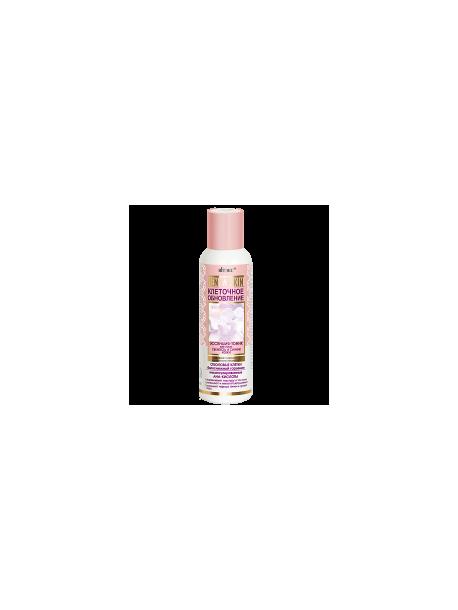 RENEW SKIN -ЭССЕНЦИЯ-ТОНИК для лица Свежесть и сияние кожи Эффект мягкого салонного пилинга 35+
