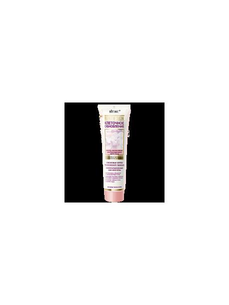 RENEW SKIN-МАСКА-ЭКСФОЛИАНТ для безупречного цвета лица эффект мягкого салонного пилинга 35+