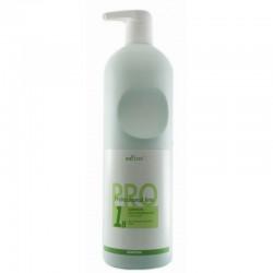 Шампунь для профессионалов Bielita Professional Shampoo 1л