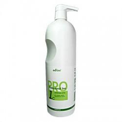 Шампунь-уход для защиты цвета окрашенных волос Bielita Professional Shampoo 1л