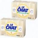 Мыло хозяйственное Le CHAT 4х200g Франция