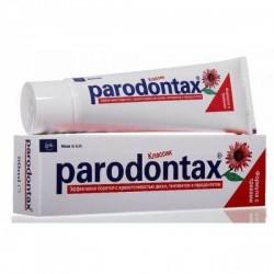 Зубная паста классик Parodontax Classic