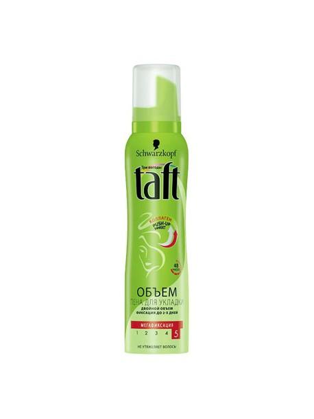 Пена для укладки тонких волос Taft Volume Mousse №5 150мл