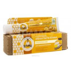 Прополисная зубная паста Рецепты бабушки Агафьи 75мл