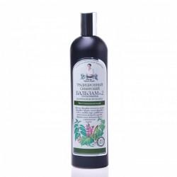 Традиционный сибирский бальзам-ополаскиватель для волос №2 Восстанавливающий на Березовом прополисе Рецепты бабушки Агафьи