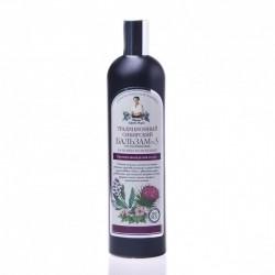 Традиционный сибирский бальзам-ополаскиватель №3 Против выпадения волос на Репейном прополисе Рецепты бабушки Агафьи