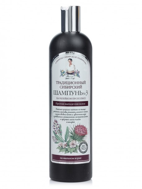 Традиционный сибирский шампунь №3 Против выпадения волос на Репейном прополисе Рецепты бабушки Агафьи